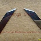 Bucharest plastic blade cutting machine,Steel cutting blade, plastic cutting knife Industry