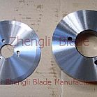 Jakarta, Djakarta garden knives,Disc shear garden knife disk shears, disk slitting slitting Park knife Information